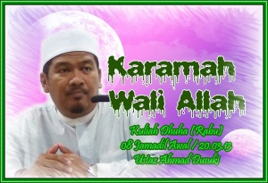 karamahwaliAllah