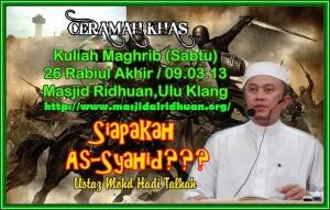 Siapakah As-Syahid
