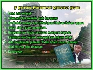 7syaratpemerintah