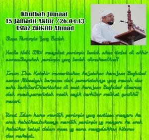 khutbahjumaat260413