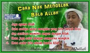 elakbalaAllah