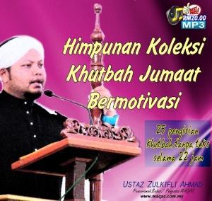 uza-khutbah-jumaat-dis-16